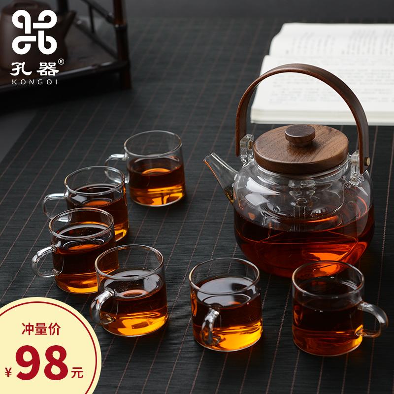 孔器木盖蒸煮两用提梁壶玻璃煮茶壶泡茶器家用耐热烧水壶办公茶具