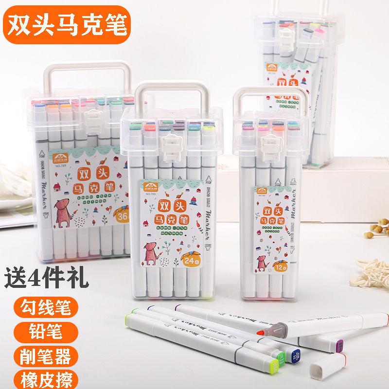中國代購|中國批發-ibuy99|马克笔|12色双头马克笔 儿童小学生绘画彩笔套装 24色36色安全无毒可水洗