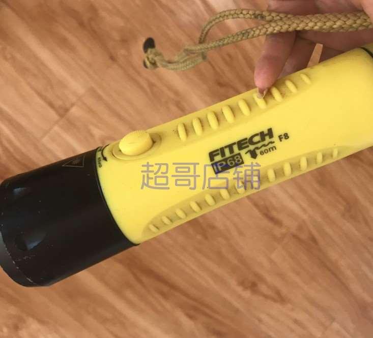 中國代購|中國批發-ibuy99|手电筒|强光手电筒线潜水箭充电器f16f8f12f6ip68适用光充电usb