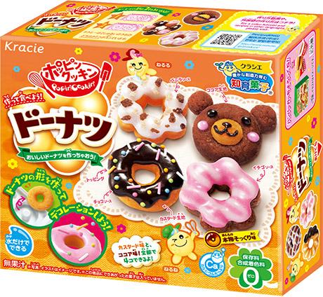 日本食玩迷你厨房手工diy知孩菓C子小玲同款女育儿童玩具食丸时完