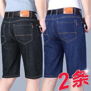 夏季薄款牛仔短裤休闲