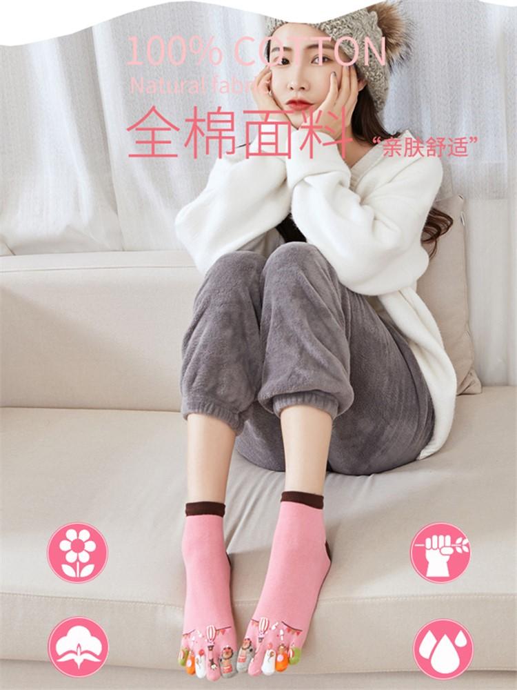 中國代購|中國批發-ibuy99|五指袜|五指袜女士夏季薄款纯棉全棉短统中筒船袜子可爱卡通分脚趾