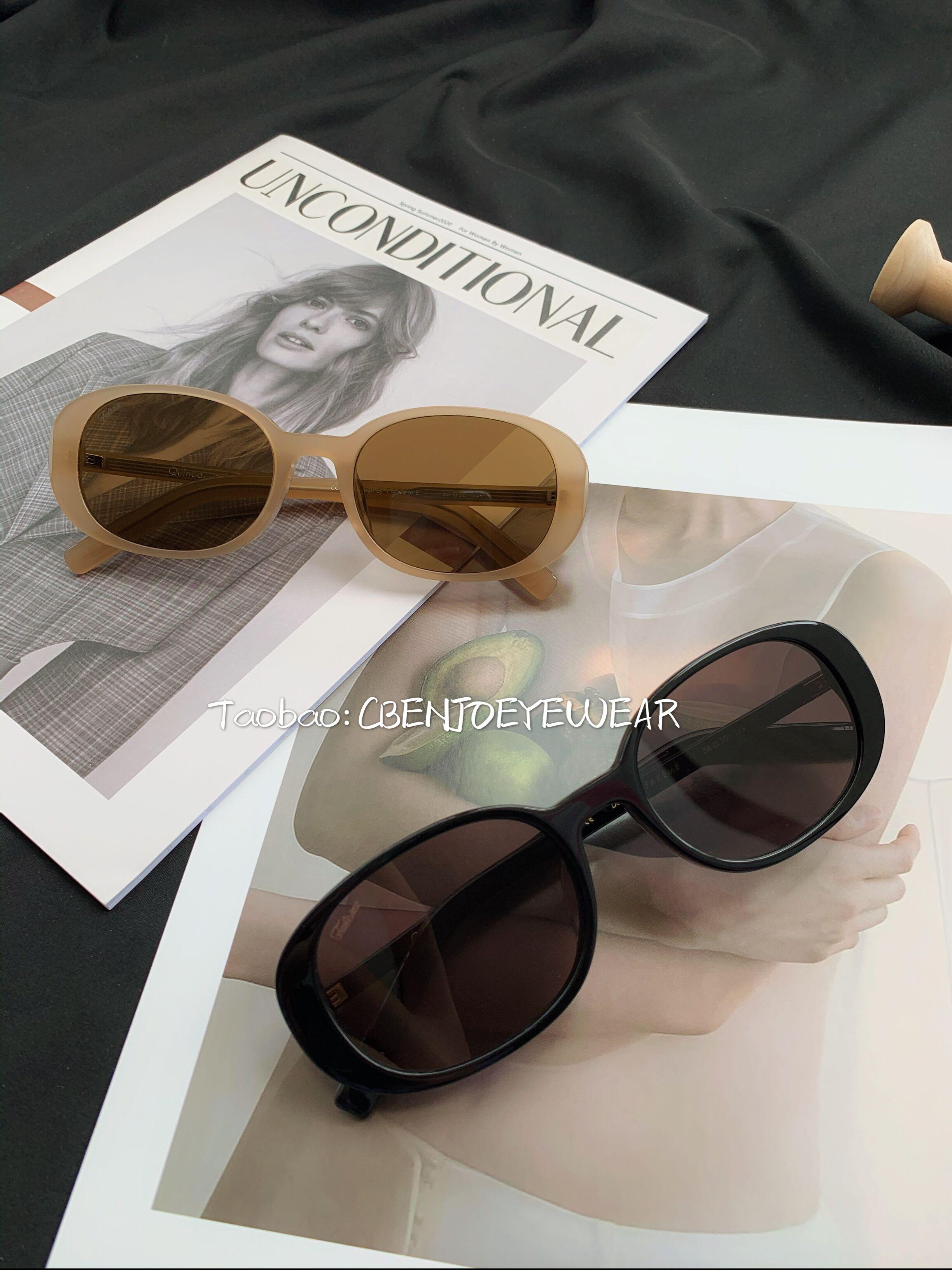 CBENJO  椭圆形男女款墨镜温柔奶茶色显脸小防紫外线太阳镜