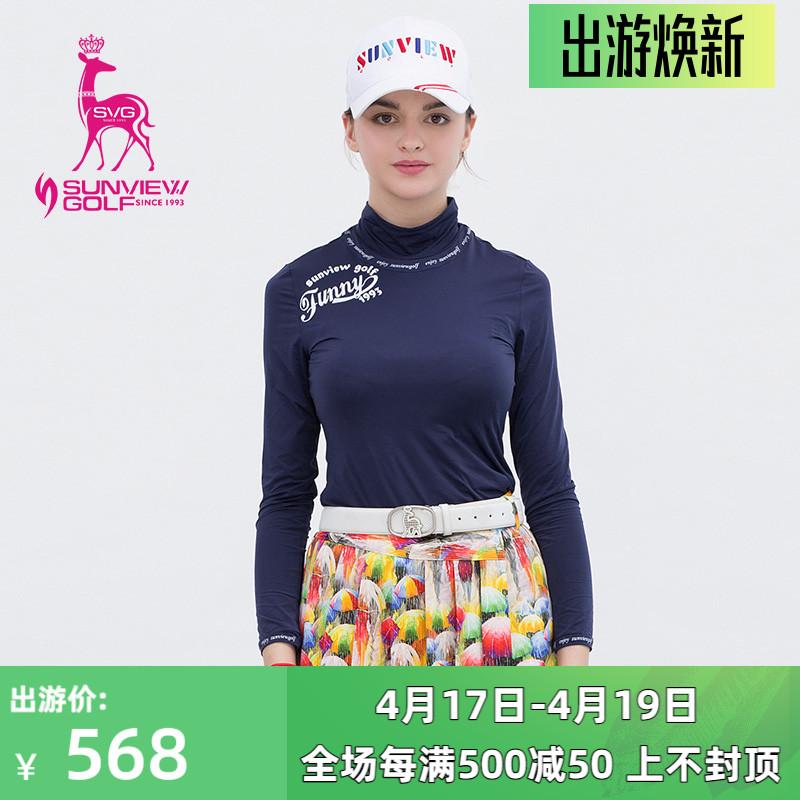 。 New SVG golf apparel womens soft elastic long sleeve T-shirt high collar slim womens sports bottom coat