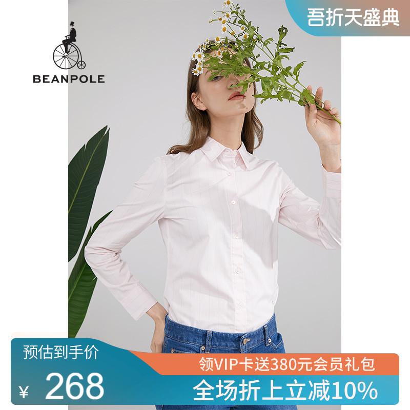 BEANPOLE滨波 春季新品女士条纹通勤修身长袖衬衫
