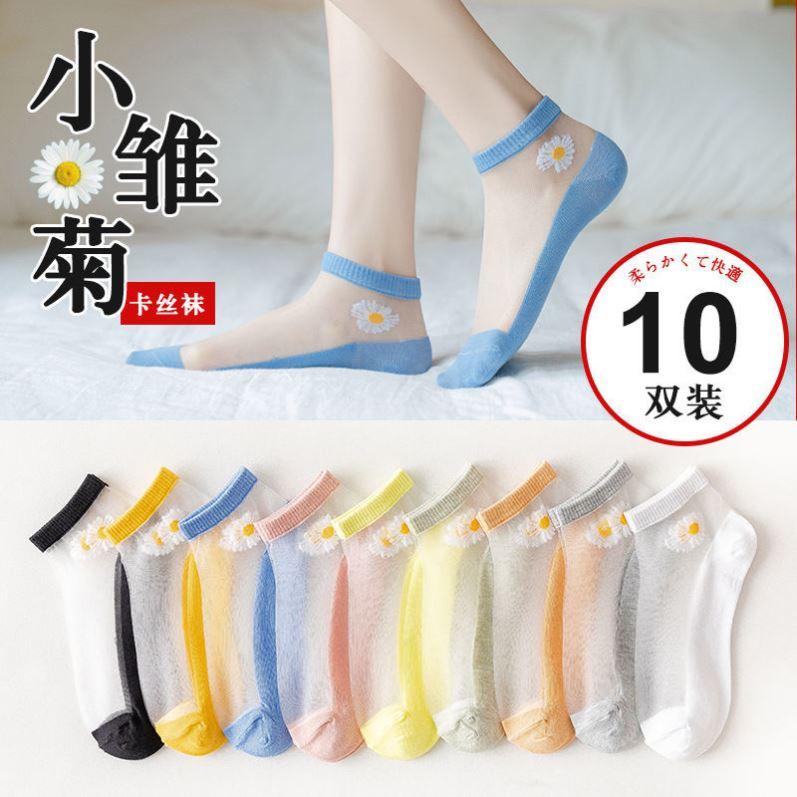 夏季浅口袜子女棉四季透气短袜卡丝隐形袜ins潮日系糖果色女袜薄