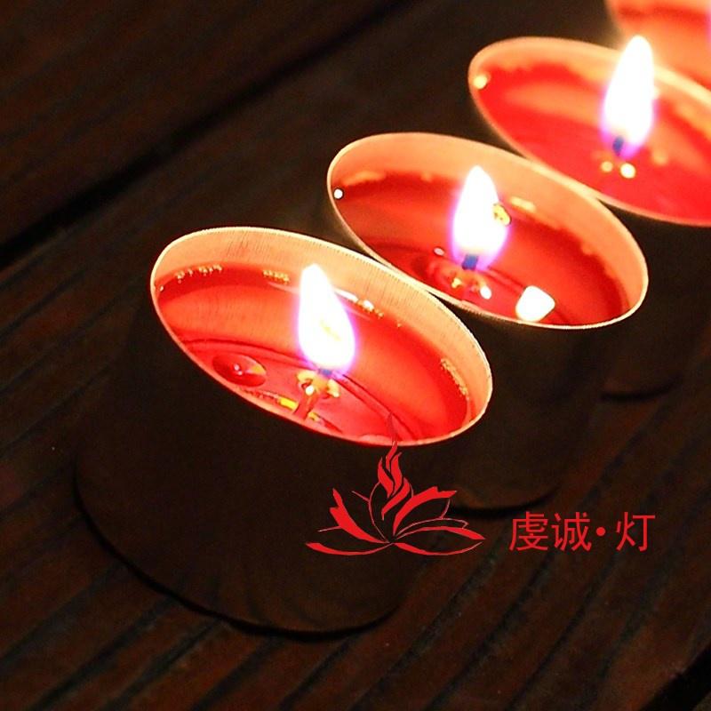 Масленные свечи Артикул 644829510884