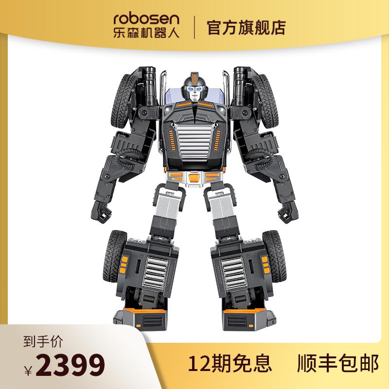 乐森机器人robosen儿童节礼物玩具送孩子陪伴语音对话控制高科技编程学习星际特工人车变形乐森智能机器人