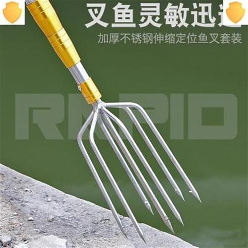.杆弹射 自动叉子 家用户外捕鱼工具设备钢叉多功能户外用风。