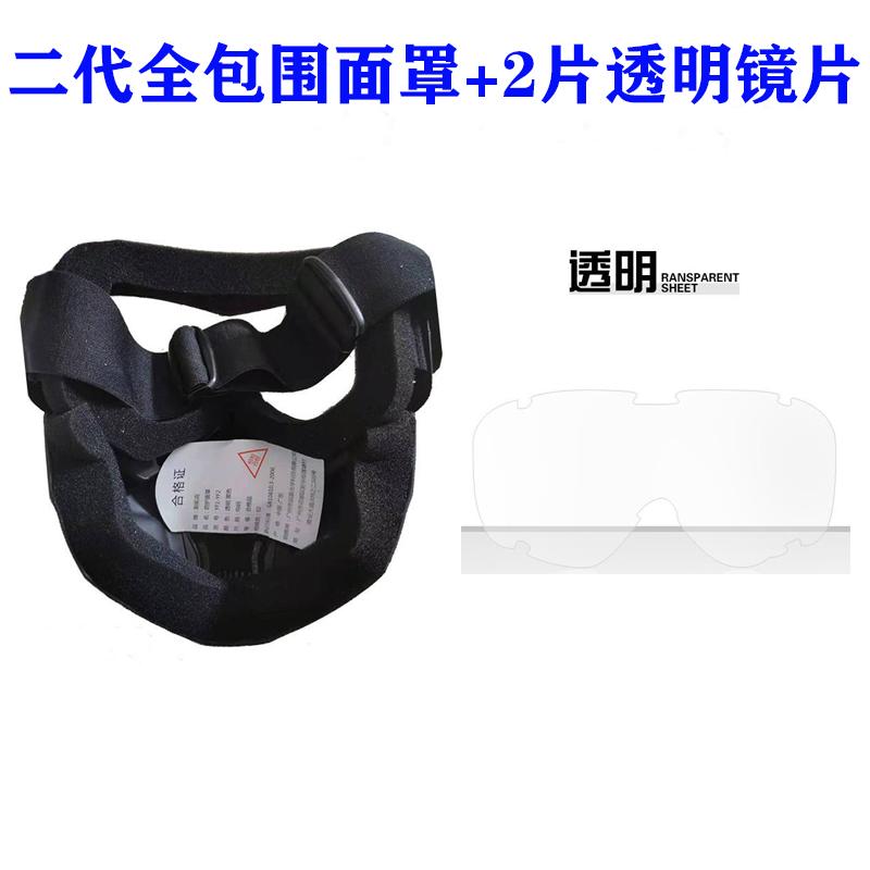 高精細レンズの保護目が明るくて、砂を防ぐために、溶接防止と電気飛散保護メガネがあります。