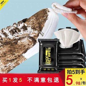 擦鞋湿巾洗护清洁剂卫生巾纸香薰热品湿巾巾湿厂家直销纸卖款推广