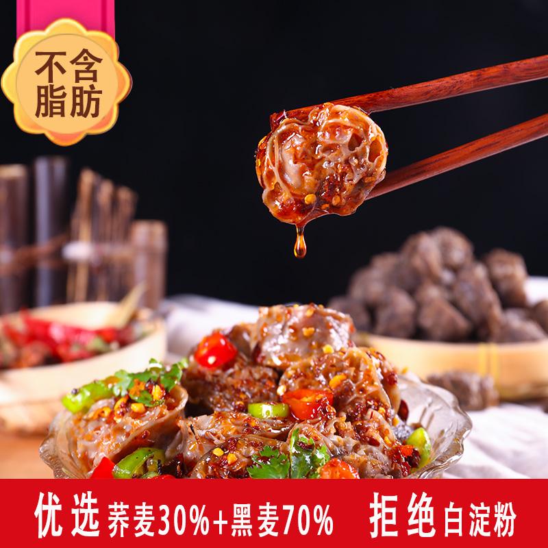荞麦面藕圈1斤吸汁0低脂肪筋网红面皮干货凉拌菜黑素即食免煮速食