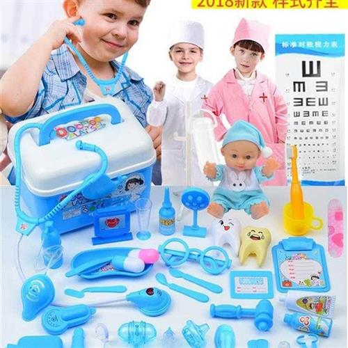 Childrens doctor professional childrens props check Q sick nurse toys girls role play listening
