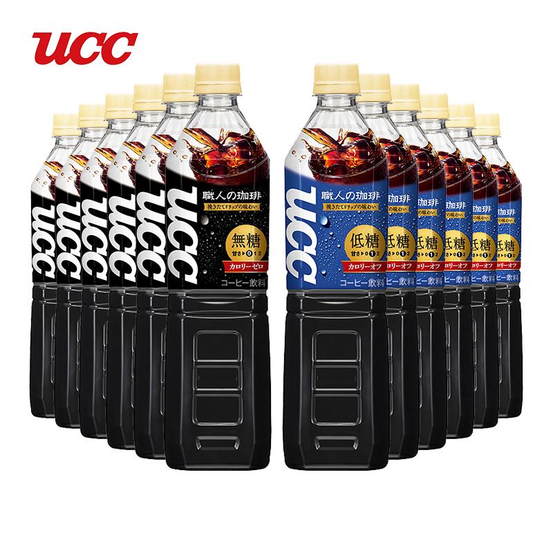 日本UCC职人黑咖啡0脂肪无蔗糖低糖即饮咖啡饮料大瓶930ml熬夜