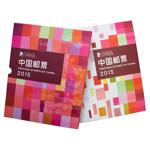 . 2006c-2019 annual stamp album of China Philatelic Corporation, including small promissory notes and free issue
