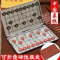 磁铁象棋小号套装象棋磁吸小巧袖珍儿童学便携式磁盘棋子迷你磁力