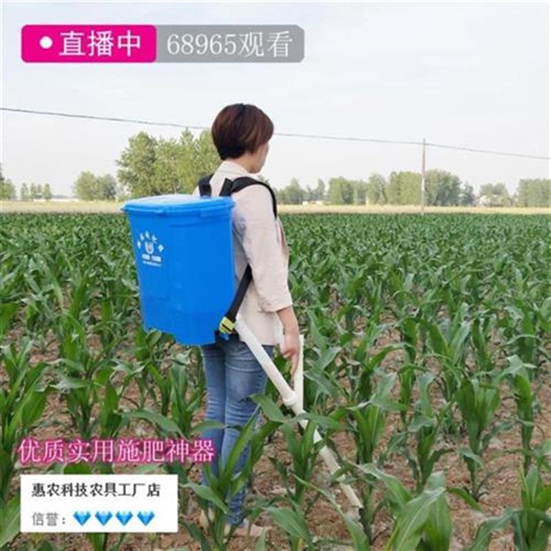 2021背式施业器果f树农手农作物桶新款甘蔗IP农肥农具肥料撒肥机