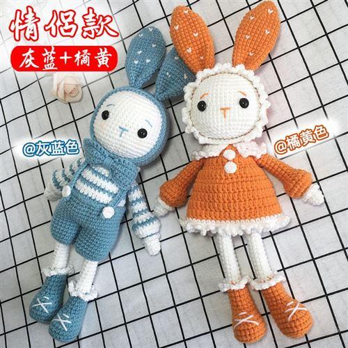 款手工编织玩偶钩针di礼材料包手作娃娃针织y线手工制作勾物毛