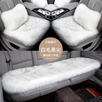冬季汽车羊毛绒坐垫羊毛绒腰靠座垫