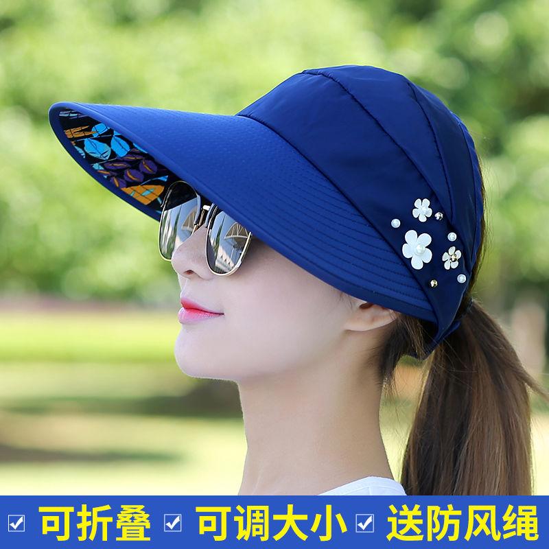 中國代購|中國批發-ibuy99|女士帽子|太阳帽遮阳帽子女士可折叠大檐凉帽骑车空顶百搭春夏防紫外线