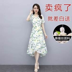 杭州真丝短连衣裙春夏季2021新款