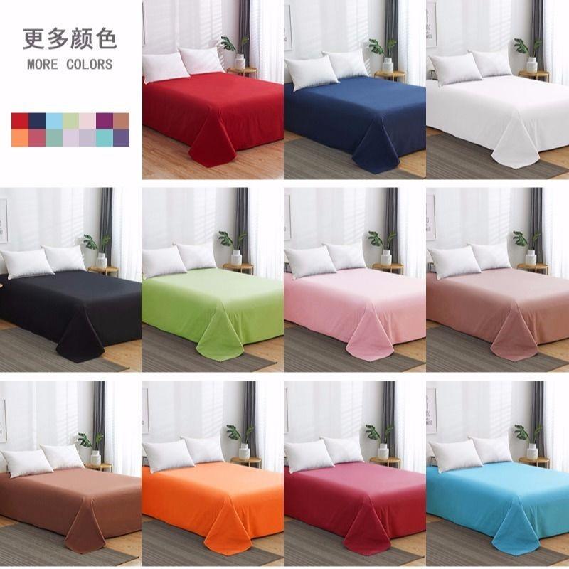 中國代購|中國批發-ibuy99|床上用品|纯棉床单+枕套床上用品1.5米1.8m双人被单全棉纯色学生宿舍床单夏