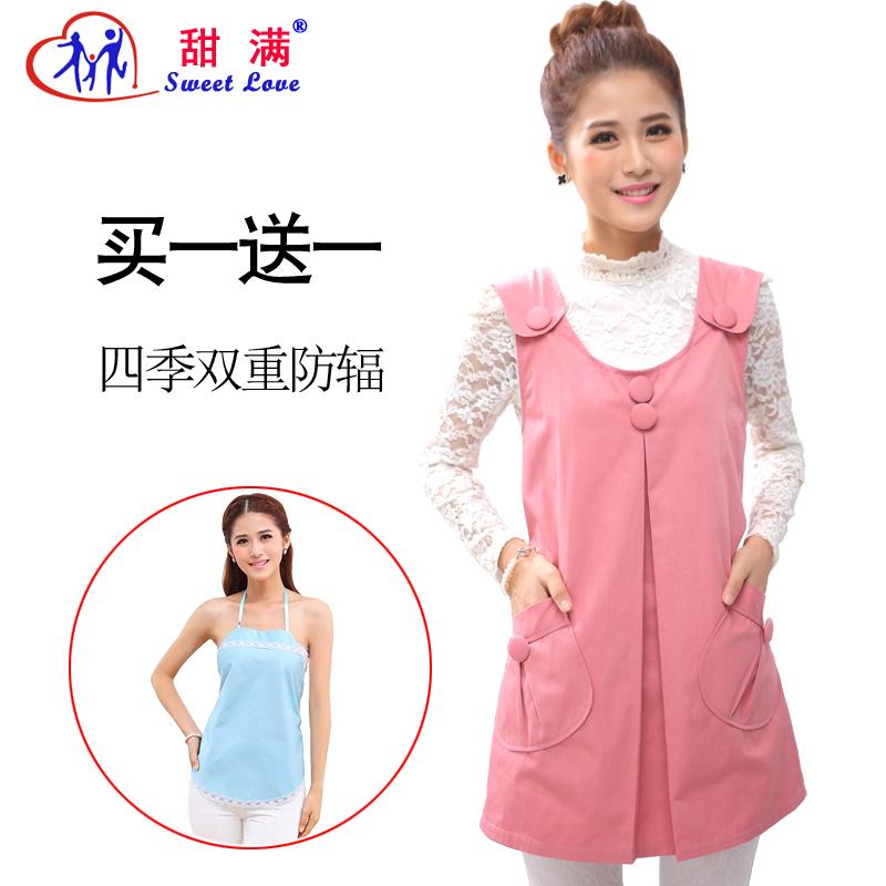 怀孕期防辐射服孕妇装正品肚兜女放辐射衣服套装上班族外穿连衣裙