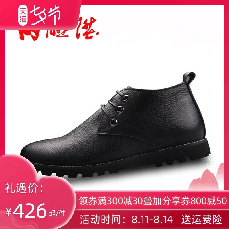 男鞋 单鞋 春秋季时尚男式高帮系带休闲皮鞋4623C