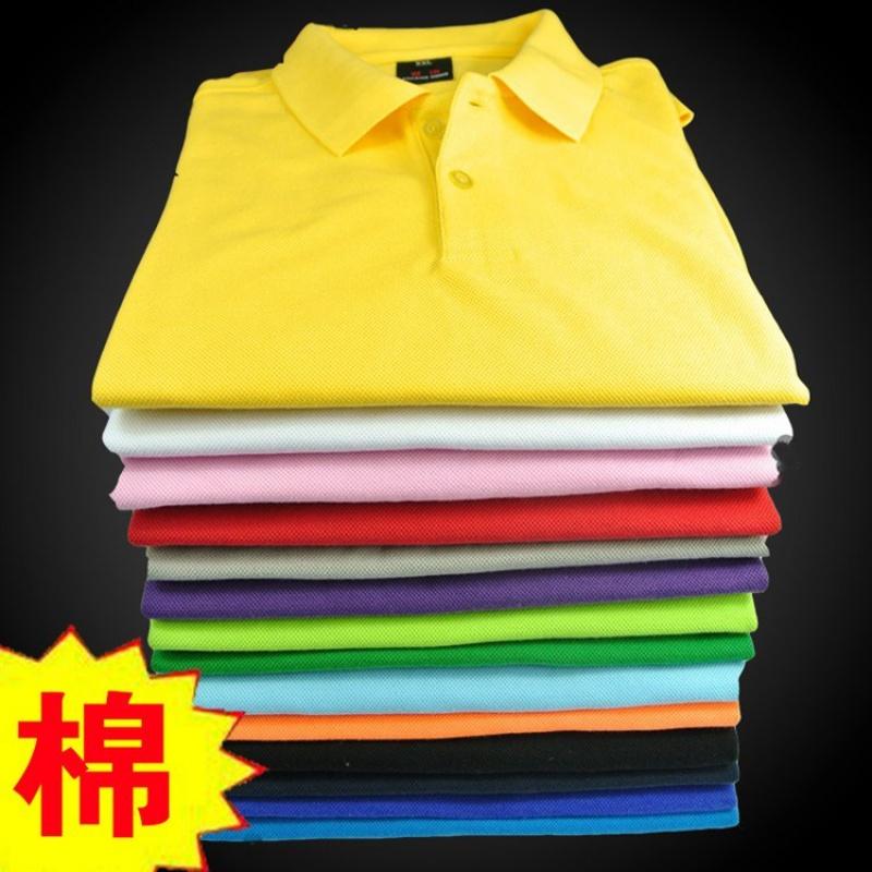 工司员夏装建材T恤保洁清洁家政公司定制员工工作服工作男女衣服