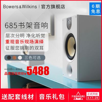 寶華韋健廣州專賣店,品牌如何?