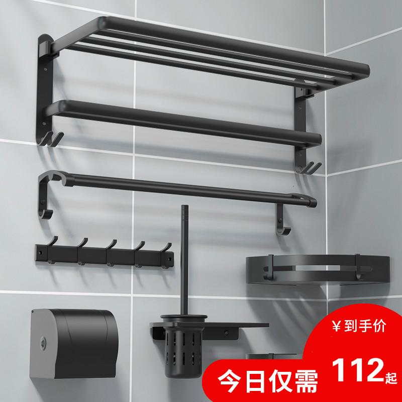 蓝藤卫生间置物架浴室毛巾架免打孔洗手间壁挂可折叠浴巾架太空铝