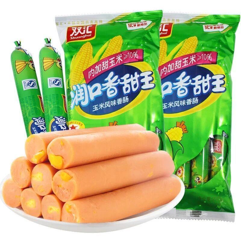 H1双汇润口香甜王玉米肠香肠王中王泡面搭档热狗烤肠火腿肠整箱