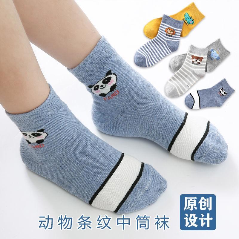 儿童袜子秋冬季保暖女小中大童中筒学生袜可爱宝宝春秋款男童袜子
