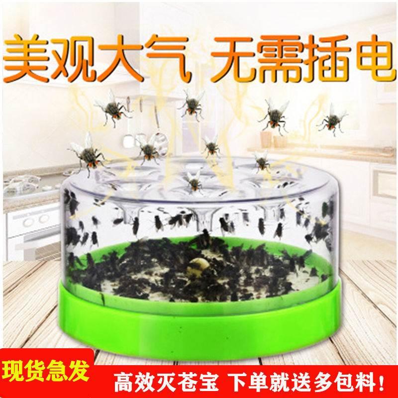 Ловушки для насекомых / Мухобойка Артикул 654513099585