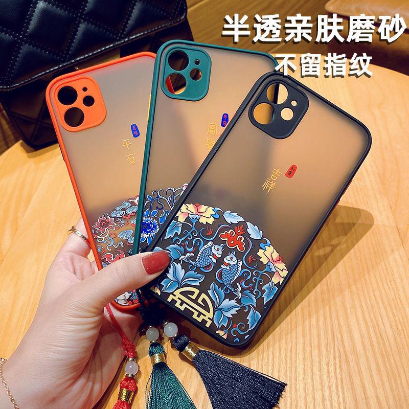 中國代購 中國批發-ibuy99 苹果6s 浮雕中国风苹果11pro手机壳xsmax流苏xr男iphone7女生8plus全包6s