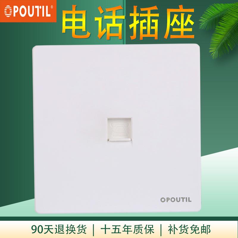 The switch socket of OTI electric store, one single telephone, brain TV 86 panel plug, six kinds of WiFi
