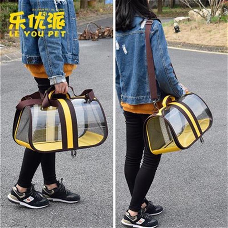 Chinese bag cat bag D portable K bag transparent long Y-shaped large small teddy than bear dog pet bag medium small