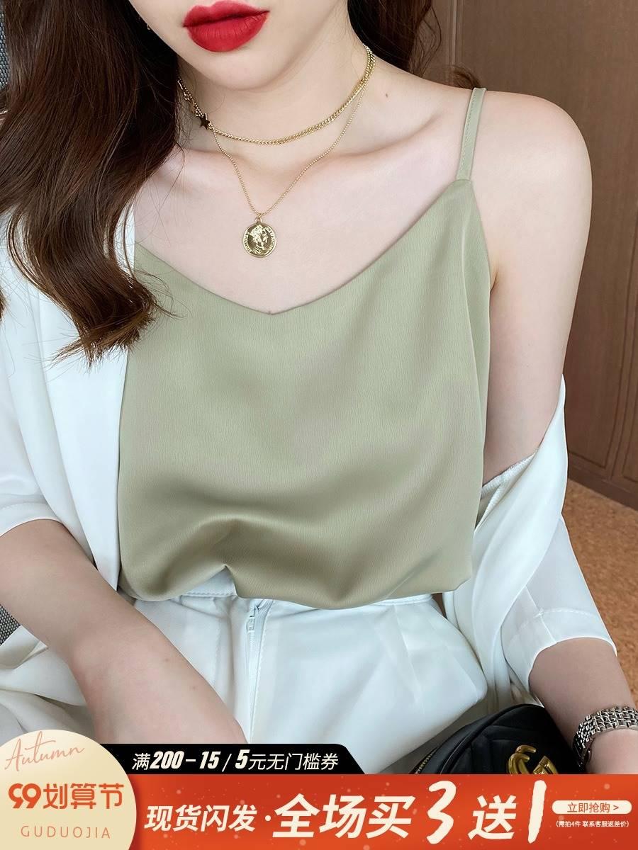 吊带女西装内搭春秋打底缎面真丝背心外穿白色醋酸丝绸黑色上衣。