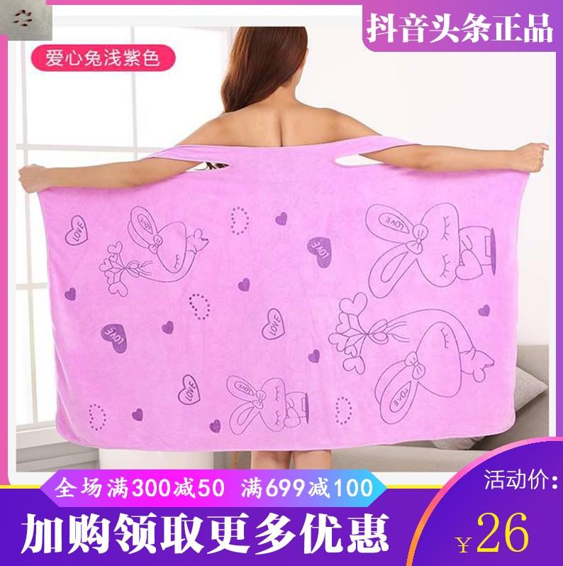 中國代購|中國批發-ibuy99|浴巾|月亿可穿吊带浴巾纯棉柔软不掉毛四季可穿的洗澡浴袍成人吸水柔软