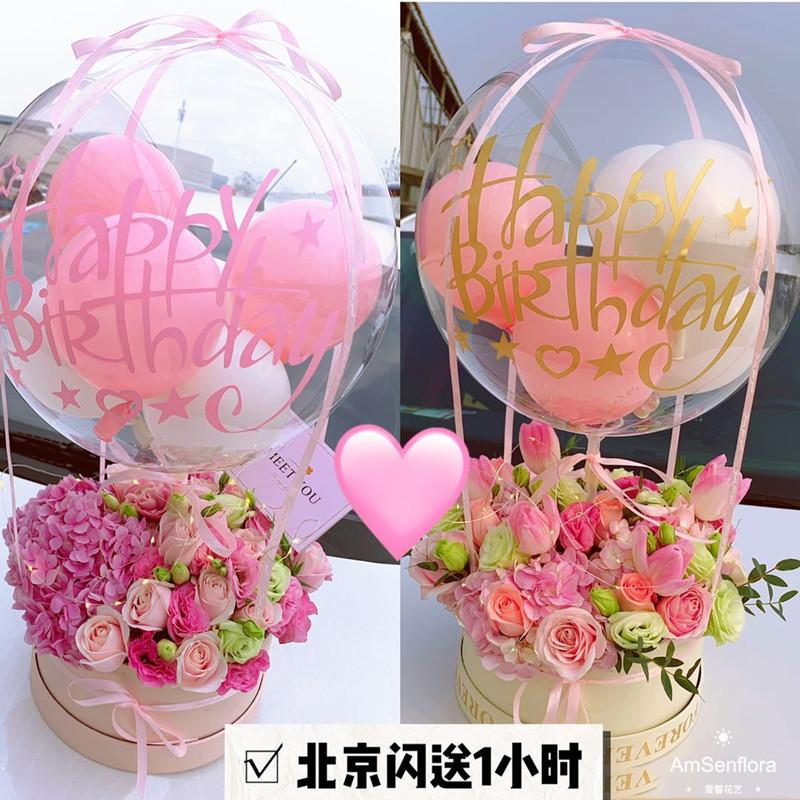 毕业季ins网红北京鲜花女友生日约会告白气球惊喜抱抱桶玫瑰花礼