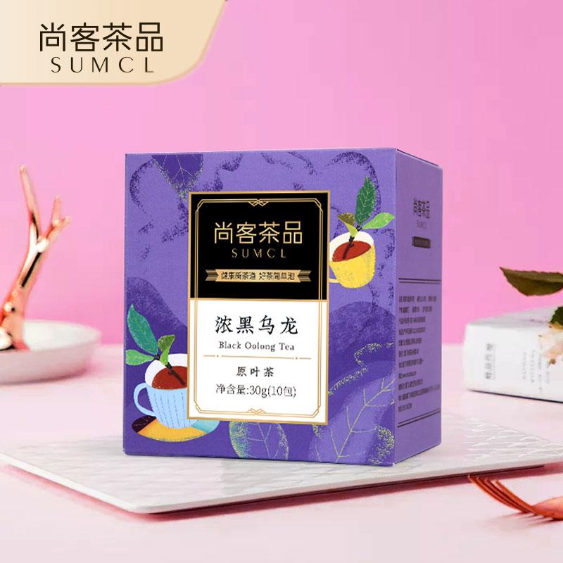 克冷泡茶30尚客茶品浓黑油切黑乌龙茶茶叶戮炭技法日式茶包袋泡茶