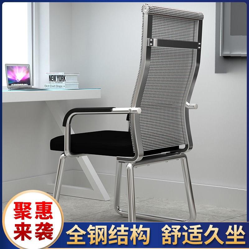 Офисные стулья / Компьютерные кресла Артикул 655581677400