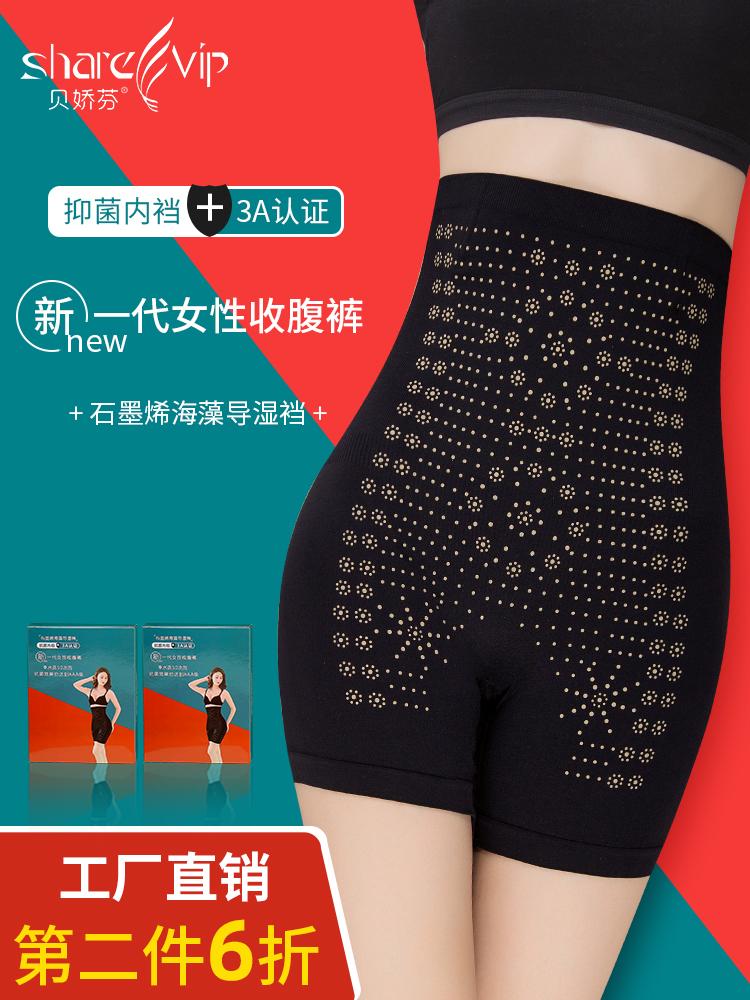 中國代購|中國批發-ibuy99|瘦身裤女|高腰提臀收腹内裤女塑形束腰塑身美体收小肚子强力收胃瘦身夏薄款