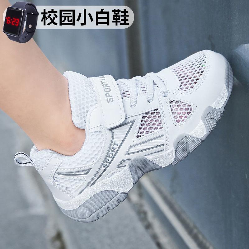 中國代購 中國批發-ibuy99 运动鞋 童鞋男童运动鞋中大童男孩鞋子夏季儿童网鞋透气小学生白色小白鞋