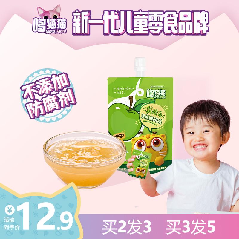 哆猫猫吸吸乐宝宝儿童零食可吸果冻布丁果汁泥食品不添加防腐剂