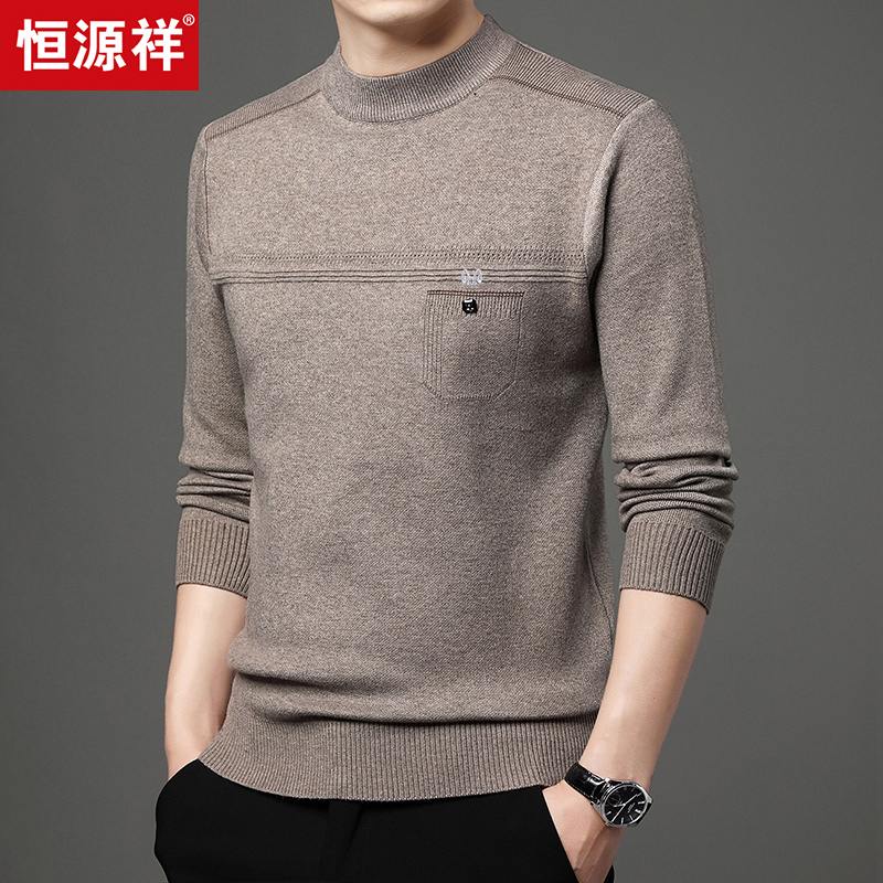 Hengyuanxiang sweater mens round neck autumn winter solid color Pullover mens sweater middle-aged casual sweater thickened warmth