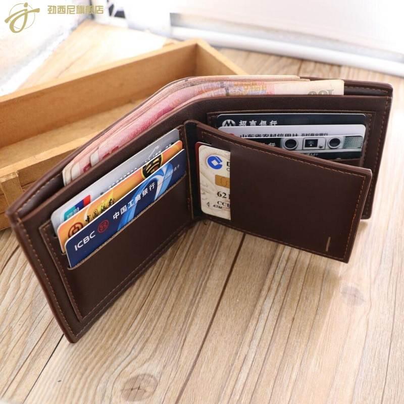 夹卡包钱短款包男式包包男横款夹商务钱包皮夹子潮钱钱礼物夹男士