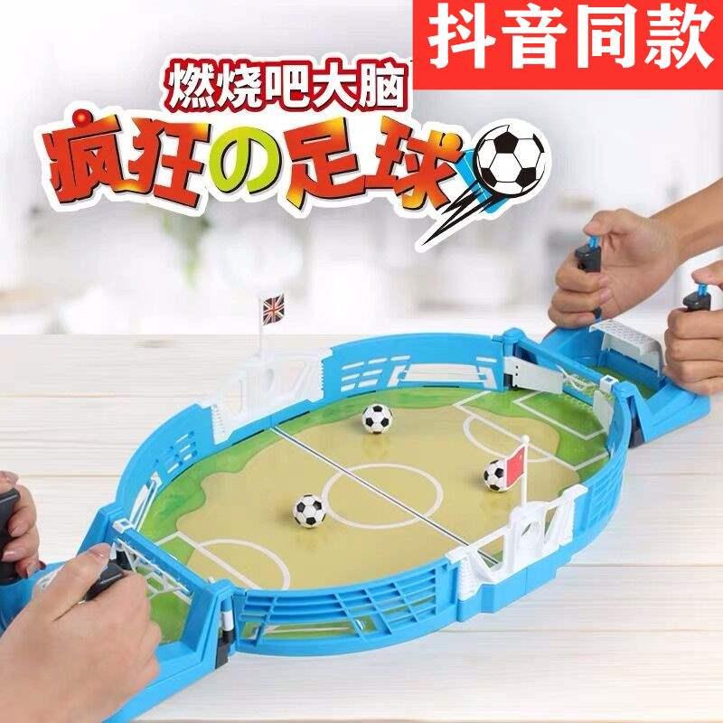 中國代購 中國批發-ibuy99 足球 gd儿童桌上足球桌亲子互动儿童桌面专注力双人游戏玩具官方正品