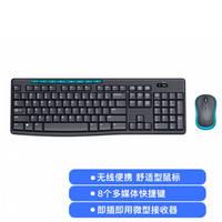 沃野无线键鼠套装键盘和鼠标两件套办公家用台式电脑笔记本一体机