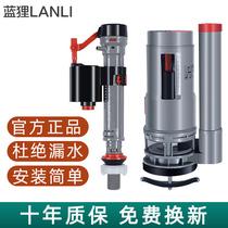 马桶水箱配件进水阀通用老式马桶坐便器抽水上水器全套按钮进水器